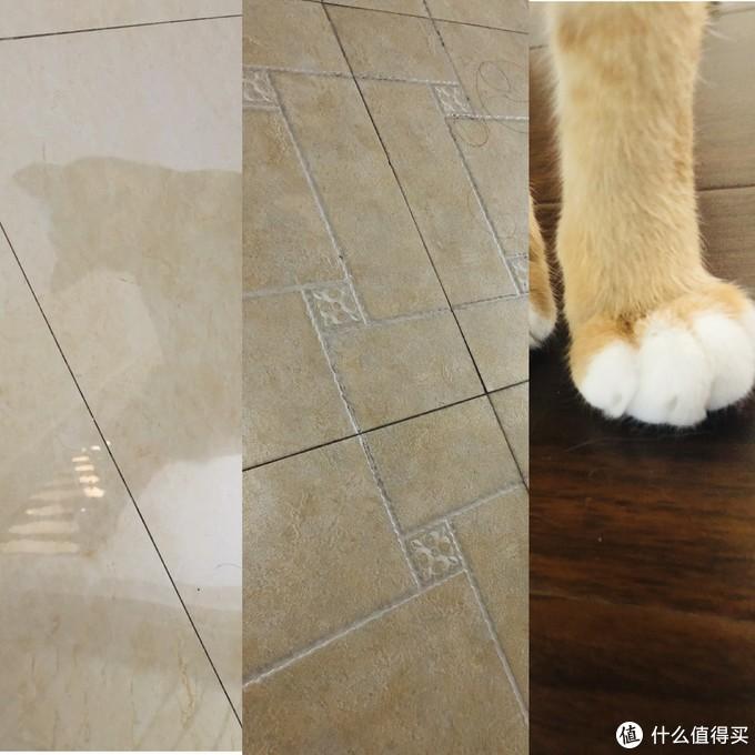三种地板材质