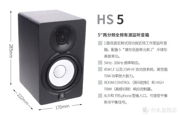 2000不到打造高品质网红专业录音设备——那些高性价比的直播录音监听设备一览