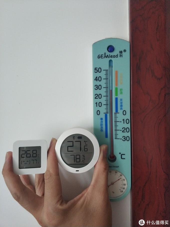 35三个的米家蓝牙温度计2对比69的一代