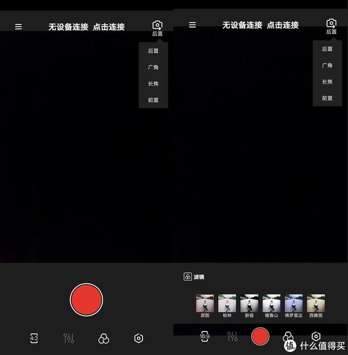 让你手机Vlog更出众的录音神器—智麦无线蓝牙麦克风