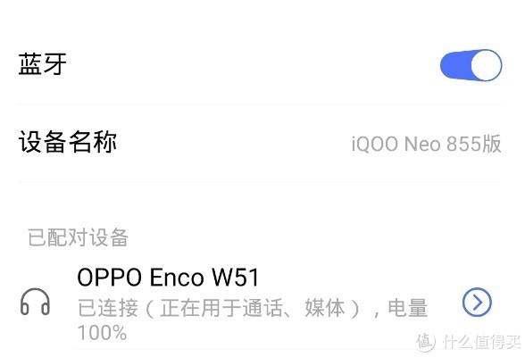 小块头的大智慧 - 体验OPPO Enco W51降噪耳机