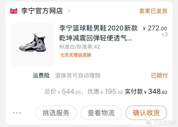 一个鞋狗的618购物清单(多图杀猫)