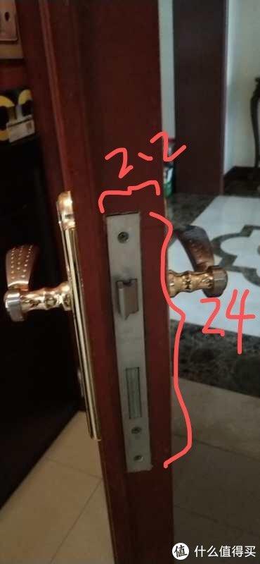 小米智能门锁E短评测