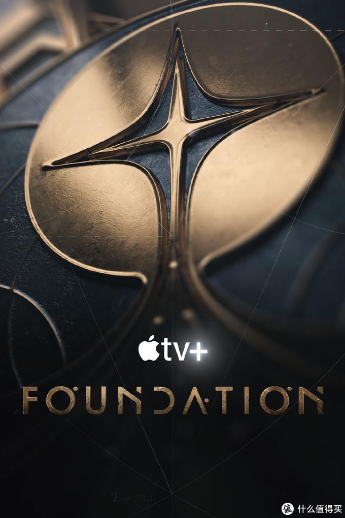 科幻大作《基地》曝光首款预告,曾是《星球大战》的灵感来源,李·佩斯主演,明年将在苹果TV开播