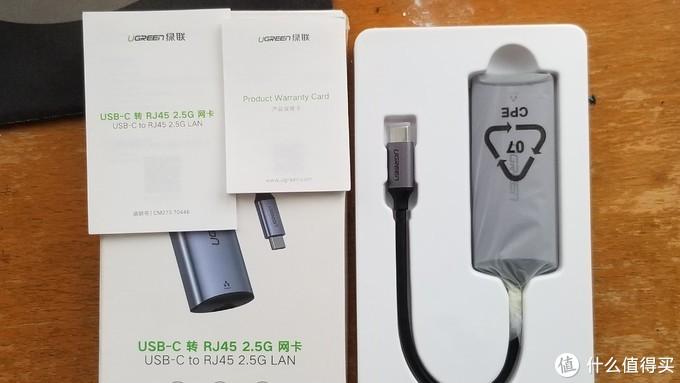 绿联usb-c转rj45 2.5g网卡简单开箱及测试
