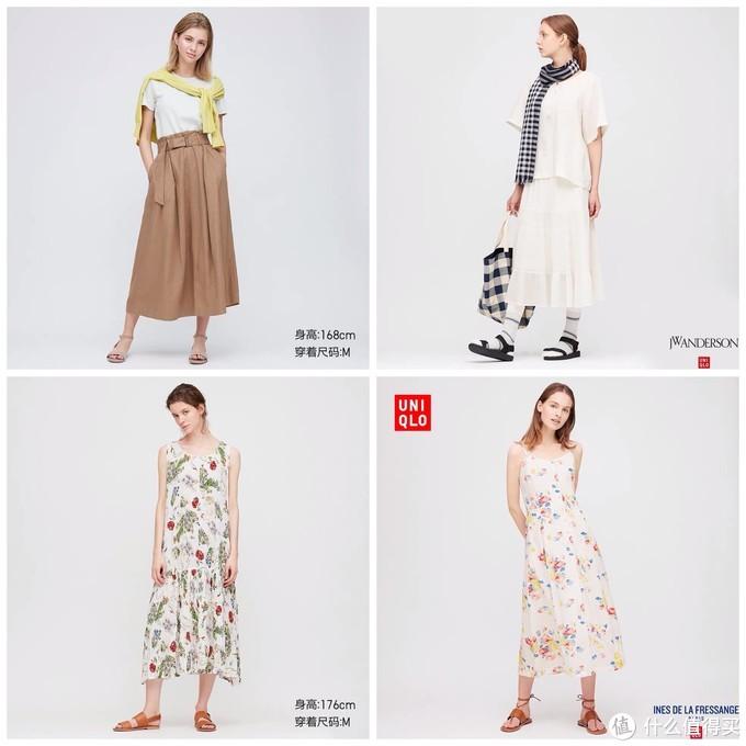 绝对权威!优衣库史上最全打折攻略、库存查询和所有新品介绍!用最低的价格穿最好看的衣服!
