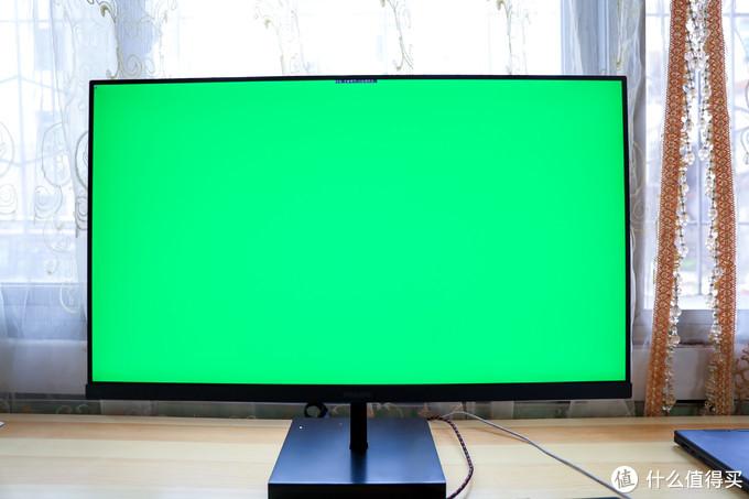 这就是大屏的魅力!带上九款游戏,体验飞利浦27英寸显示器