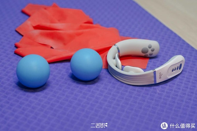 一球一带一仪器,瑜伽老师教你如何改善颈椎痛