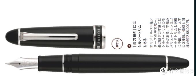 写乐钢笔的原创魂——7种现产长刀研笔尖详解