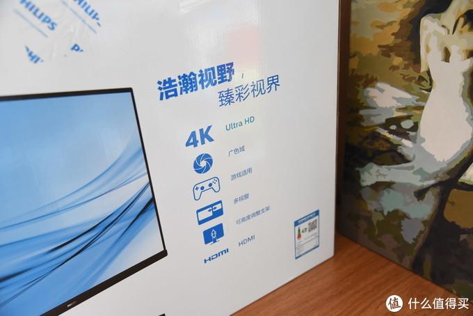 精致色彩,犀利价格——极具性价比的28寸4K显示器飞利浦288E2E使用体验