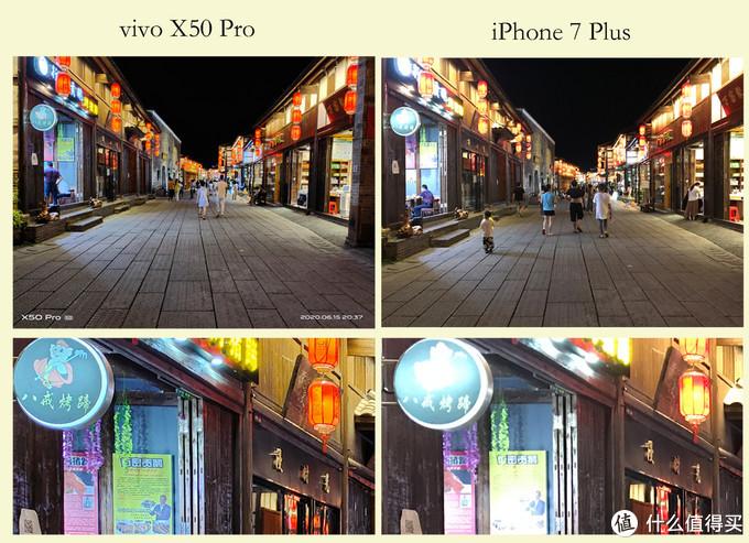 拍得好,不止于微云台:vivo X50 Pro专业影像旗舰体验