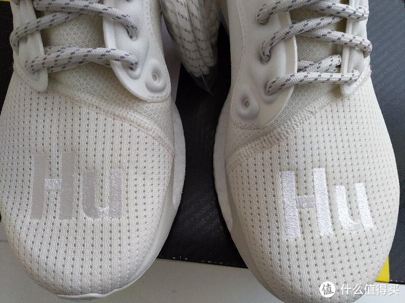 "会带来好运的Boost?Adidas Solar ""HU"" Glide"