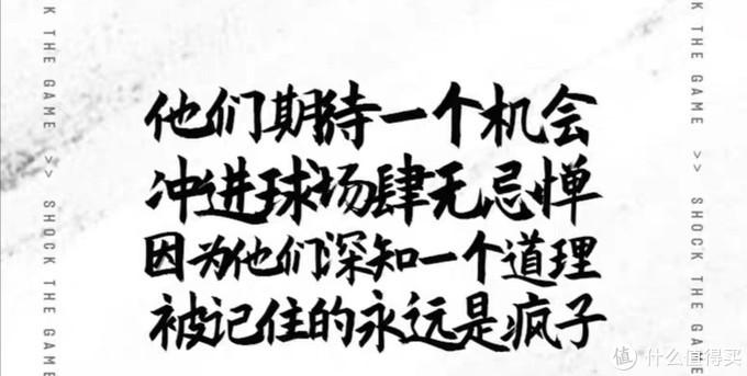 高温预警,安踏夏日清爽篮球鞋推荐!