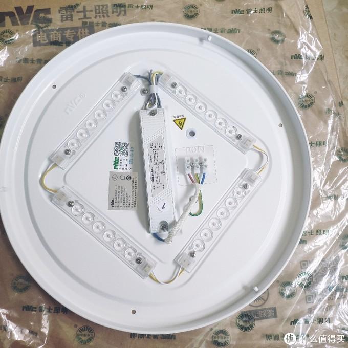 雷士LED竹影吸顶灯开箱评测