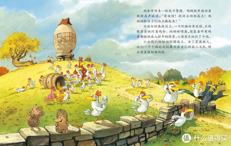 稳住暑假熊孩子的神器,10大超美童书套装推荐