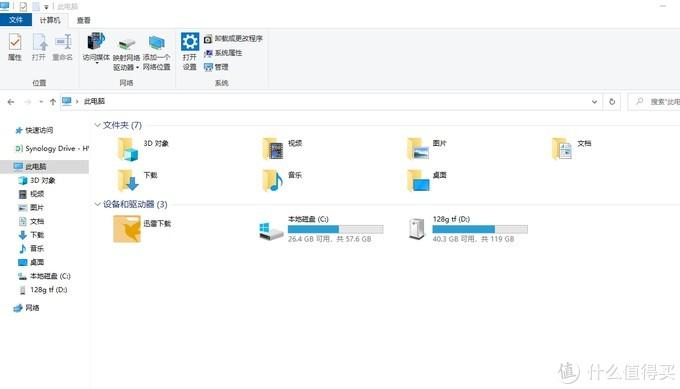 Dell venue 8 pro 5830在2020年的使用体验