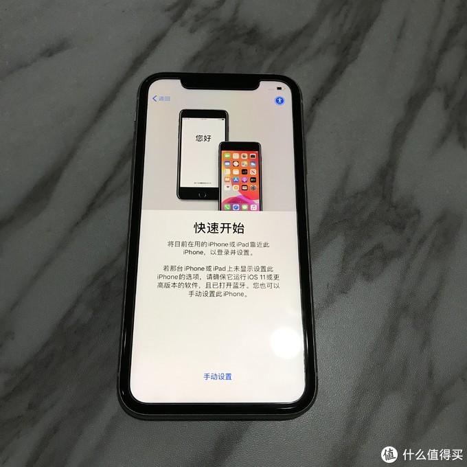 """3198元入手iPhone 11 128GB——详解移动""""信用购机""""及iPhone11体验"""