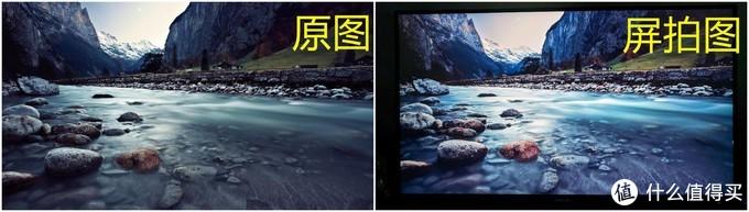 高画质的显示器只能修图?NO!看看这款娱乐办公两不误的飞利浦28英寸 4K显示器