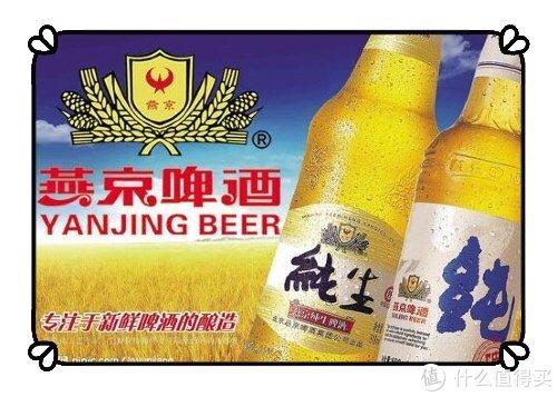 冰镇啤酒,击退酷暑!带你盘点国内最欢迎的十大啤酒!(内附:全国各省份的代表啤酒清单)