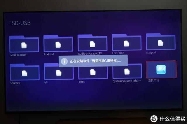 用75寸电视投屏打游戏是什么感觉?TCL 75 V2评测