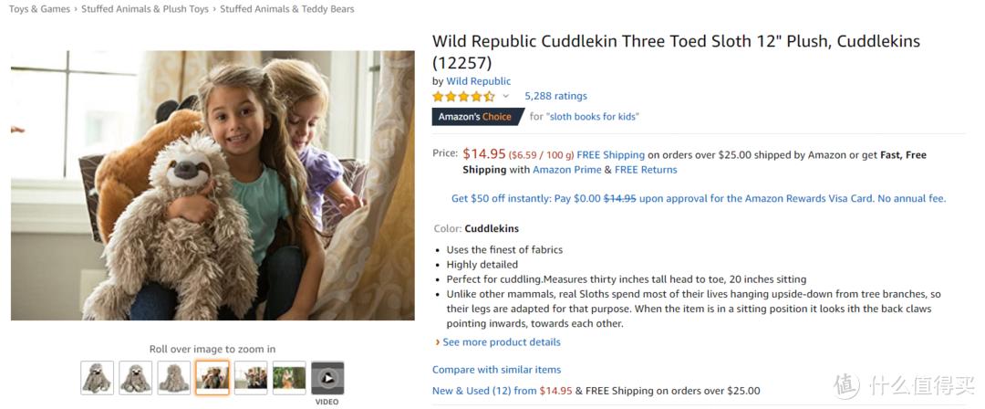 这只好像是我看到最便宜的