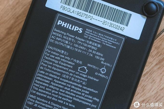 飞利浦275M1RZ显示器,背面氛围灯流光溢彩,营造专业电竞氛围