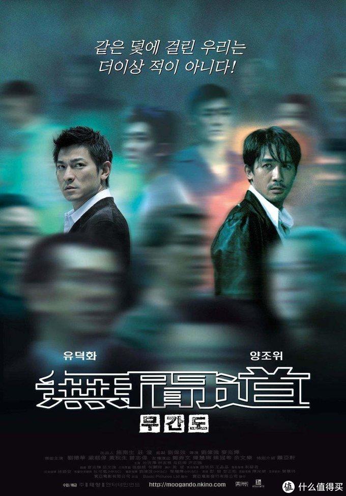 经典永不朽,喜欢看警匪片的看过来,香港警匪片大搜罗~!
