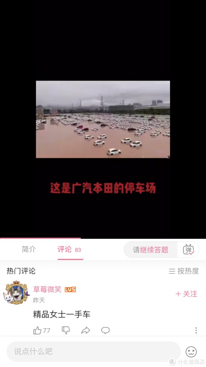 小白购置丰田CHR全程记录【好事多磨】