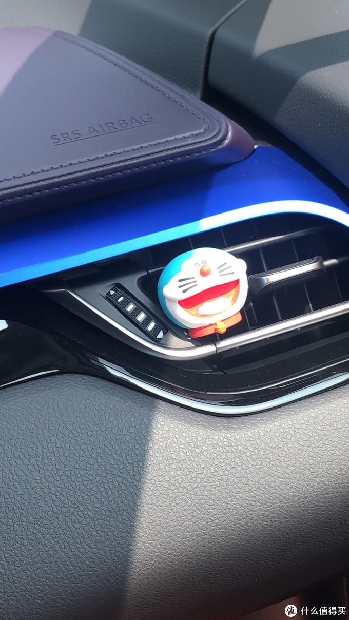 "LD说,""只有装饰了才是属于自己的车车"""