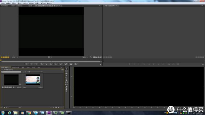 使用WAIFU2X放大视频
