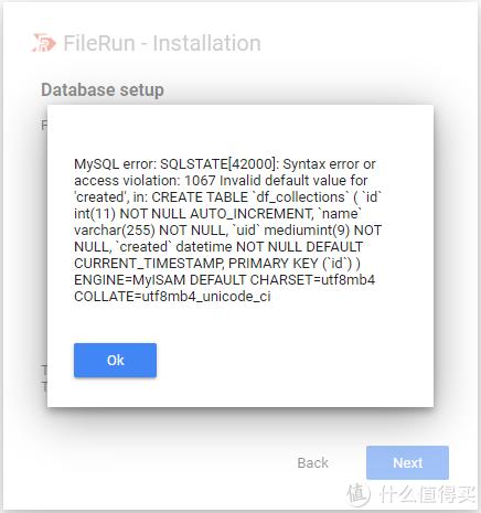 WinNAS:一次失败的FileRun的折腾经历