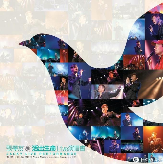 评测曲目1:华语男声/流行live:张学友--他来听我的演唱会