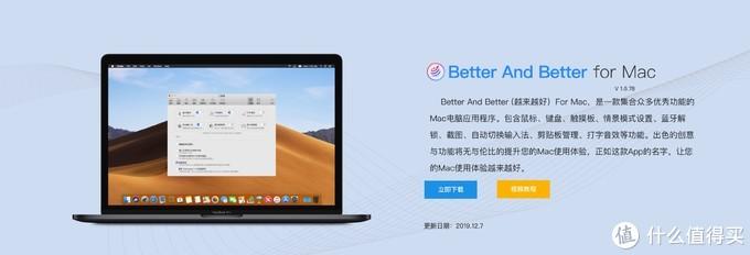 【让Mac更好用系列】618买完Mac的你,真的会用macOS了吗?看这就够了