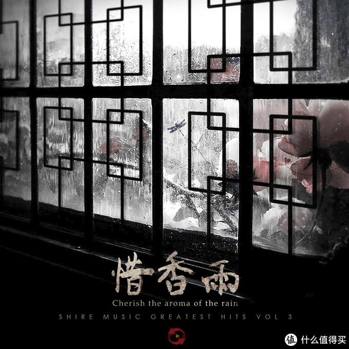评测曲目2:华语女声/流行:童丽-红豆生南国