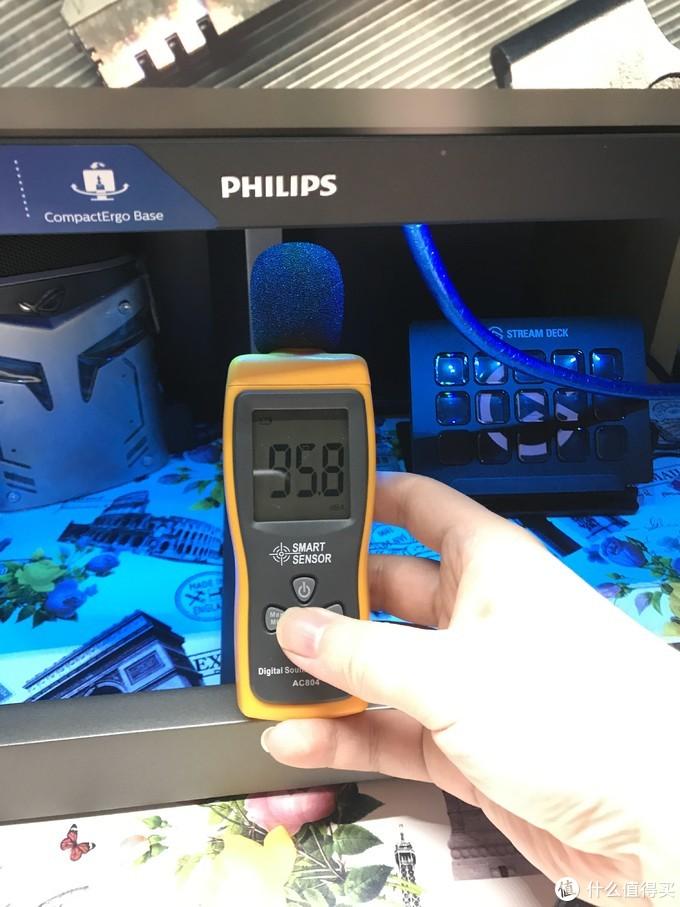 随心而动,能显示心情色彩的显示器——飞利浦275M1RZ电竞显示器开箱