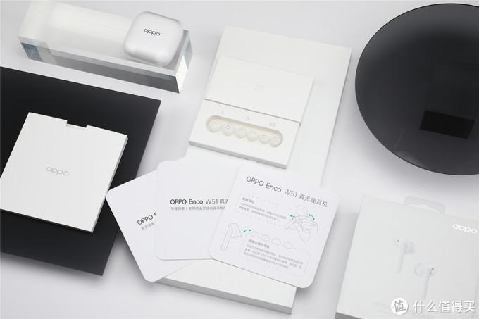 OPPO Enco W51耳机评测:499真无线蓝牙耳机,越级降噪体验?
