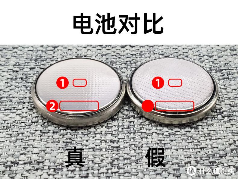 如何辨别松下纽扣电池真伪?