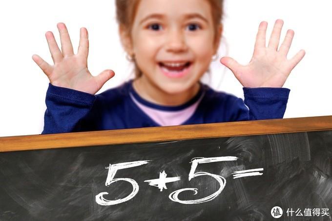 衡水中学关于考试的51条行动清单...论考霸是如何养成的