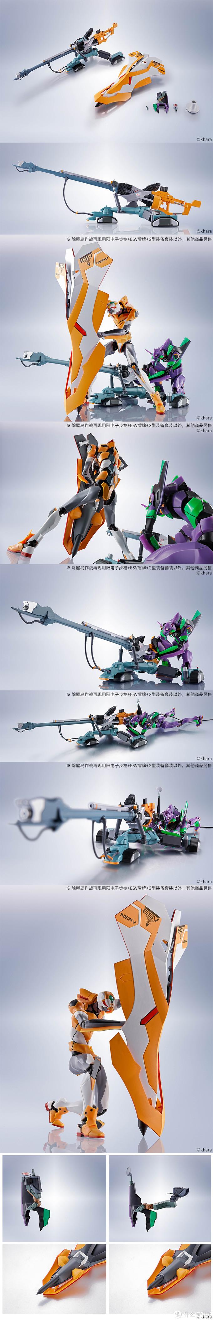 玩模总动员:万代公布Robot魂EVA新剧场版系列最新产品,屋岛作战装备