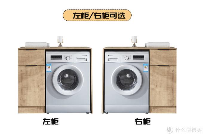 思迈尔可定制阳台柜-洗衣机(干衣机)实木多层柜