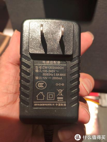 亿格瑞A5二代开箱及功能介绍