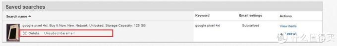 海淘入坑3,ebay使用经验及小技巧篇