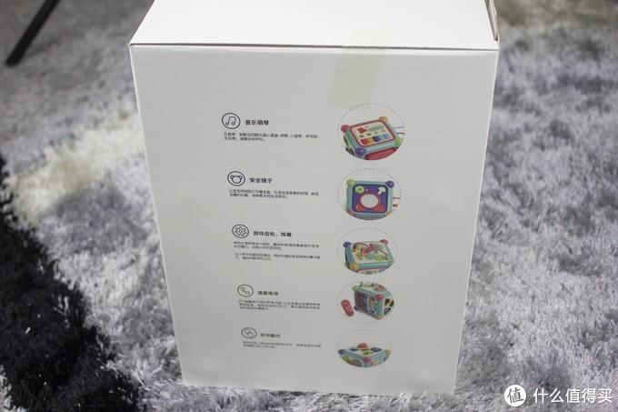 我又双叒叕给我家宝贝买玩具了——babycare六面盒多功能益智玩具