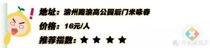 重庆石桥铺的油泼米线,经营15年的新店,虚假宣传还是另有隐情?