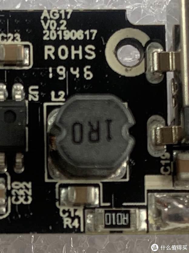 移动电源管理专家——爱国者F10000