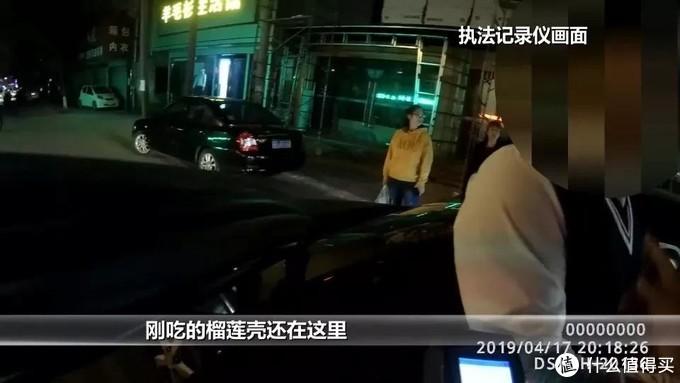 没喝酒却被查出酒驾?交警:开车的时候这件事别做