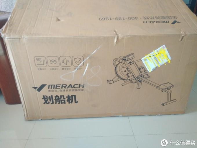 618购买麦瑞克斜桶水阻划船机使用体验(一)