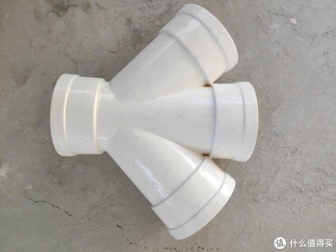 PVC 排水管
