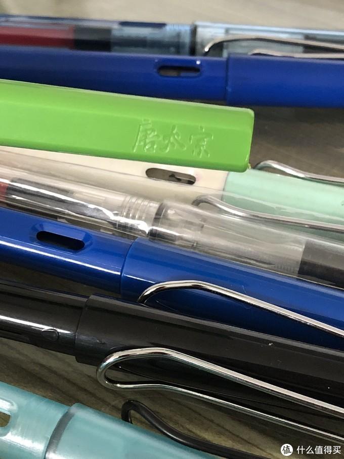 各种仿造凌美的钢笔——唐太宗(做工一般,不太推荐)