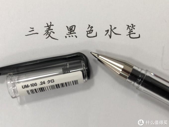 如图,三菱的水笔,质量不多说,价格5元一支,学生能承受吗?可以的话就上吧